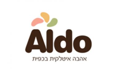 גלידה אלדו